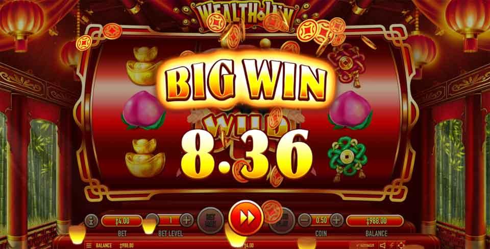 Wealth Inn Slot – How to play Wealth Inn Slot Game ?