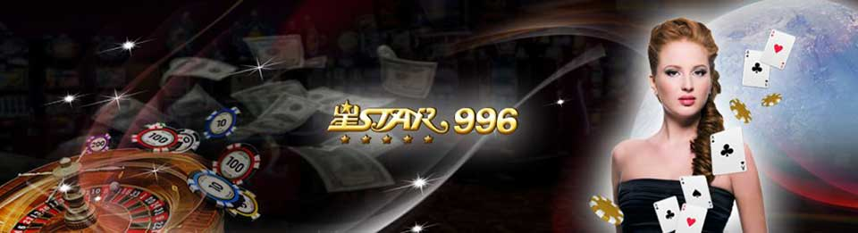 Star996 (ST996)| Download APK For PC and Phone