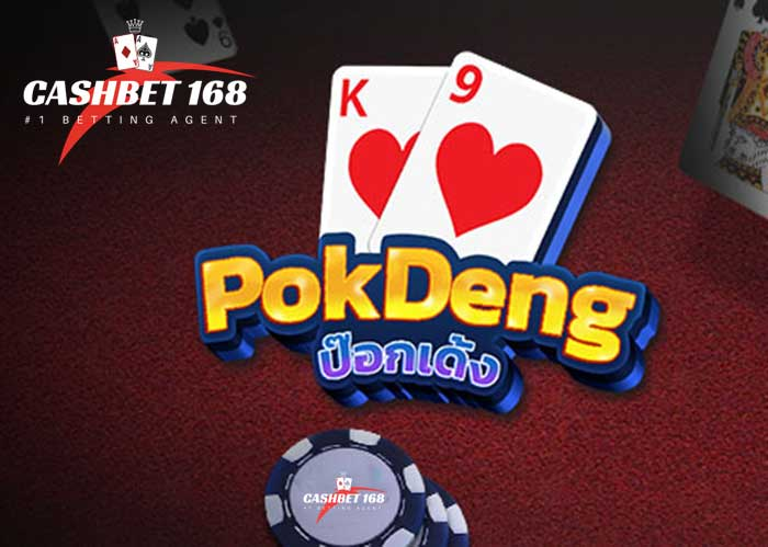 What Is Pok Deng? How to Play PokDeng At Online Casino