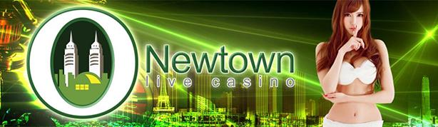 Newtown Casino – About Newtown Online Casino