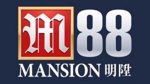 M88 Bookie – The Leading Prestige Bookmarker In Asia
