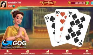 How To Play Gao Gae Cards At Bookmakers Online